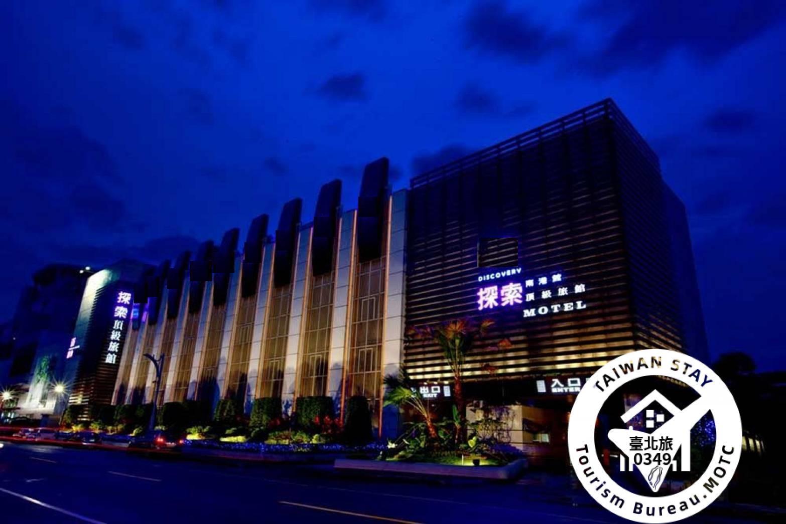 Tansuo Dingji  Hotel