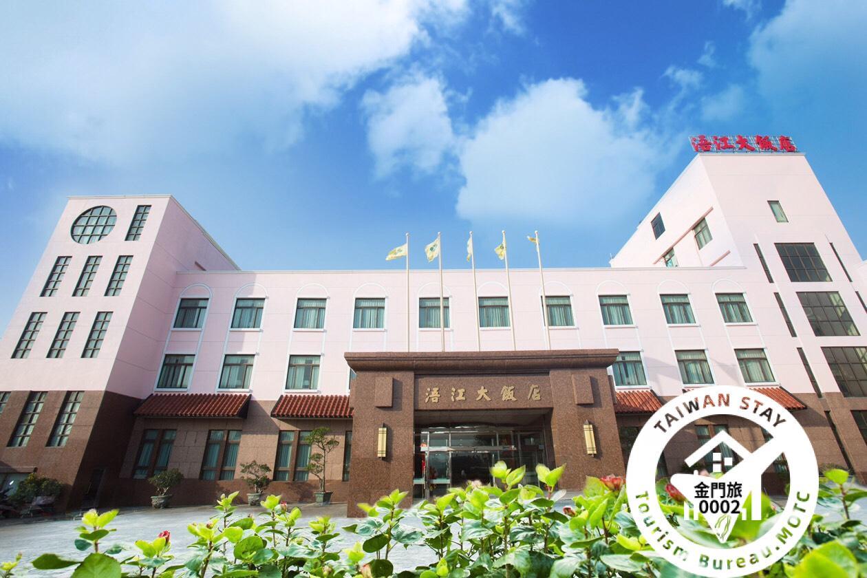 リバー キンメン ホテル(浯江大飯店)