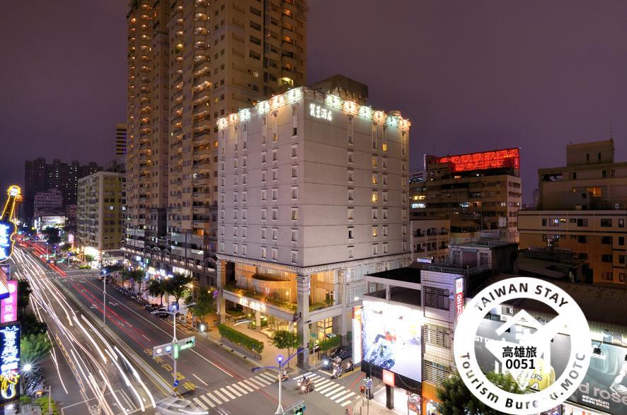 麗景酒店リーズ ホテル