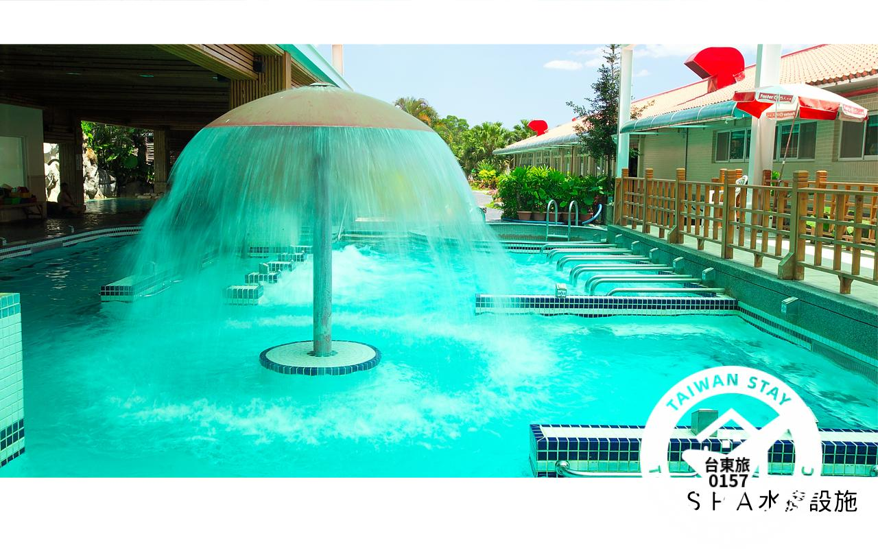 Taitung County Farmers' Association East Travel Season Hot Spring Resort