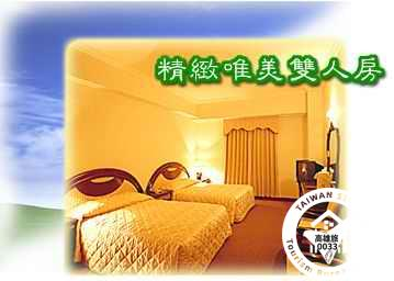 Hu Hotel