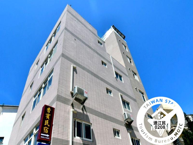 Xiangbin B&Bレストラン