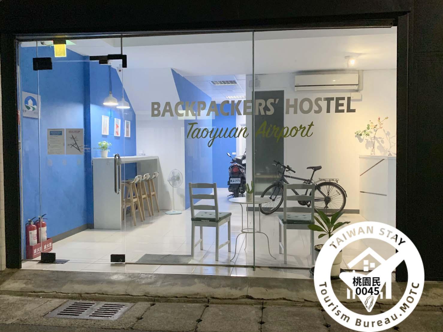 Backpackers` Hostel Taoyuan Airport