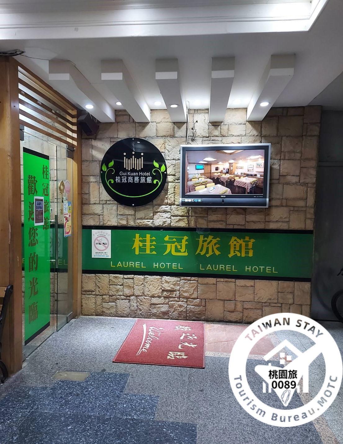 Guei Guan Hotel