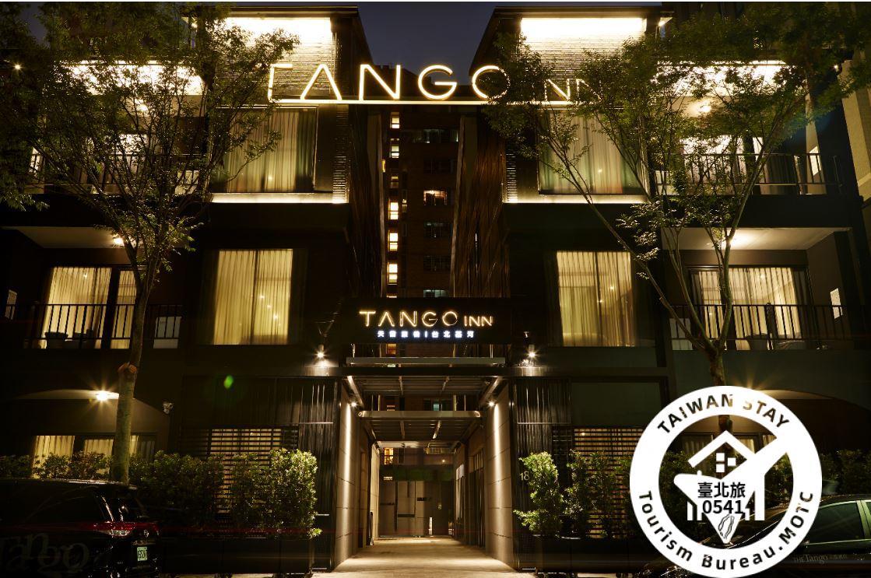 Tango Hotel Taipei JiHe