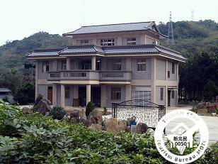 Ziran Shanju Homestay