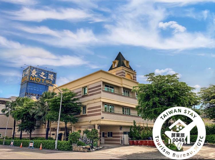 東之港汽車旅館