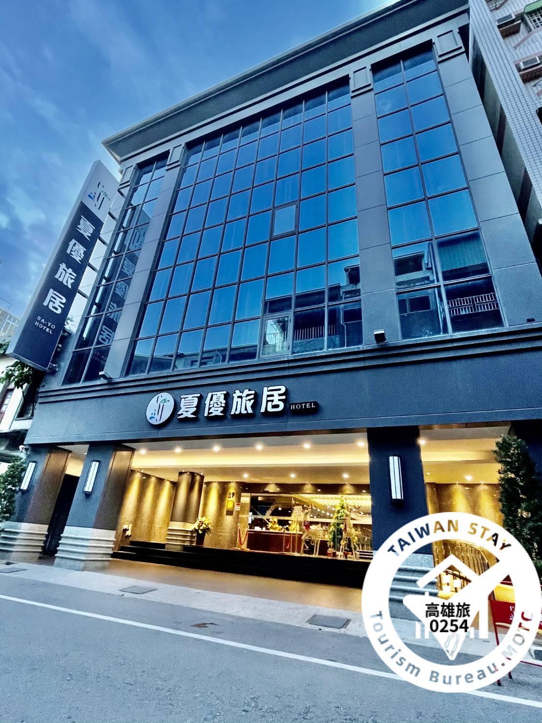 Sa-Yo Hotel