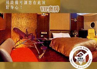 欣麗華花園旅館