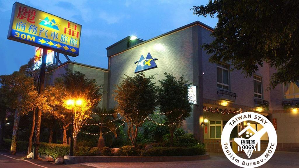 Regin Business Motel
