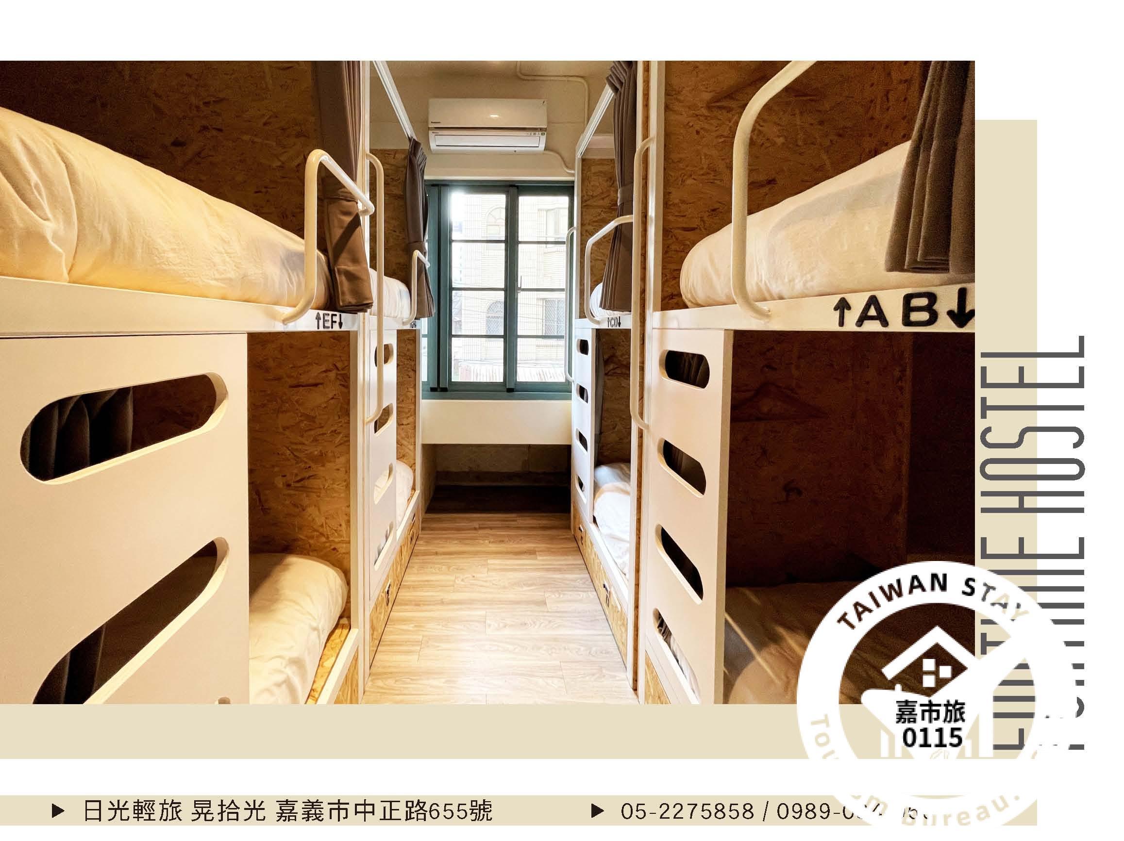 8床男生宿舍照片_1