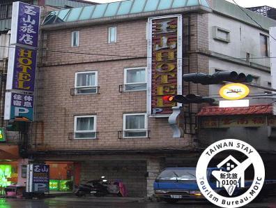 ユ サン ホテル(玉山旅店)