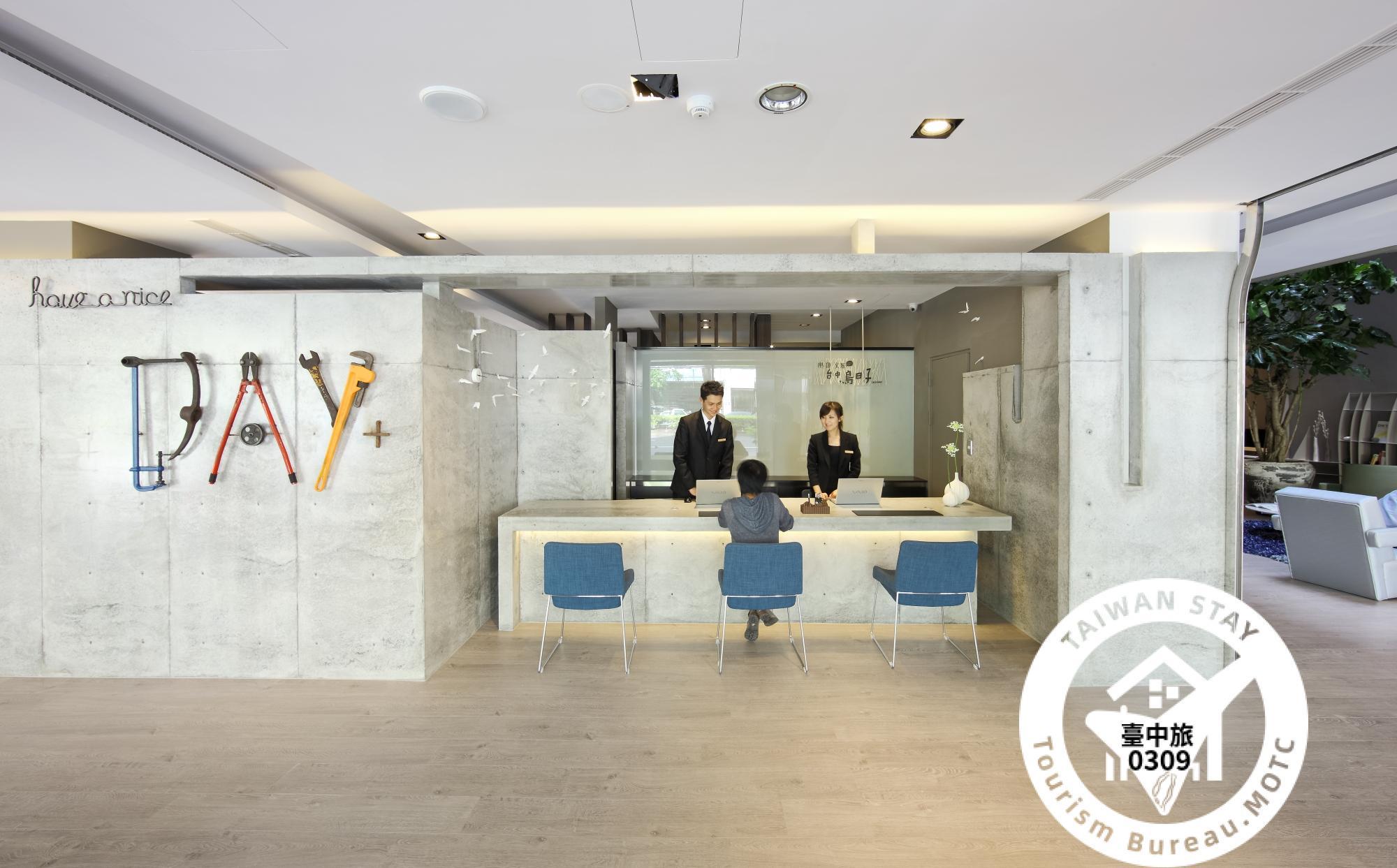 Chanyee Hotelday Designer Hotels