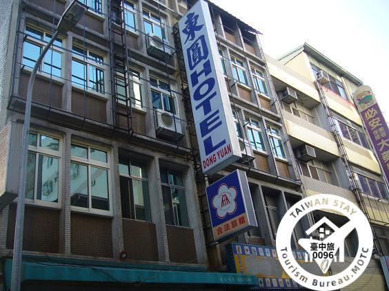 D.Y. HOTEL