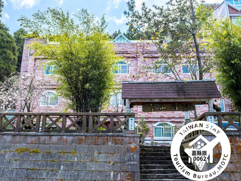 Chin Shan Villa