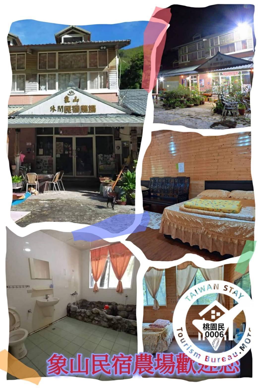 Xiangshan Homestay