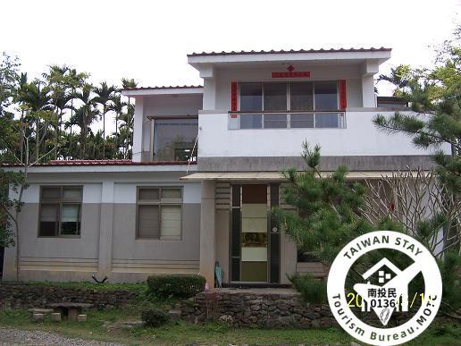Yue Ban Homestay