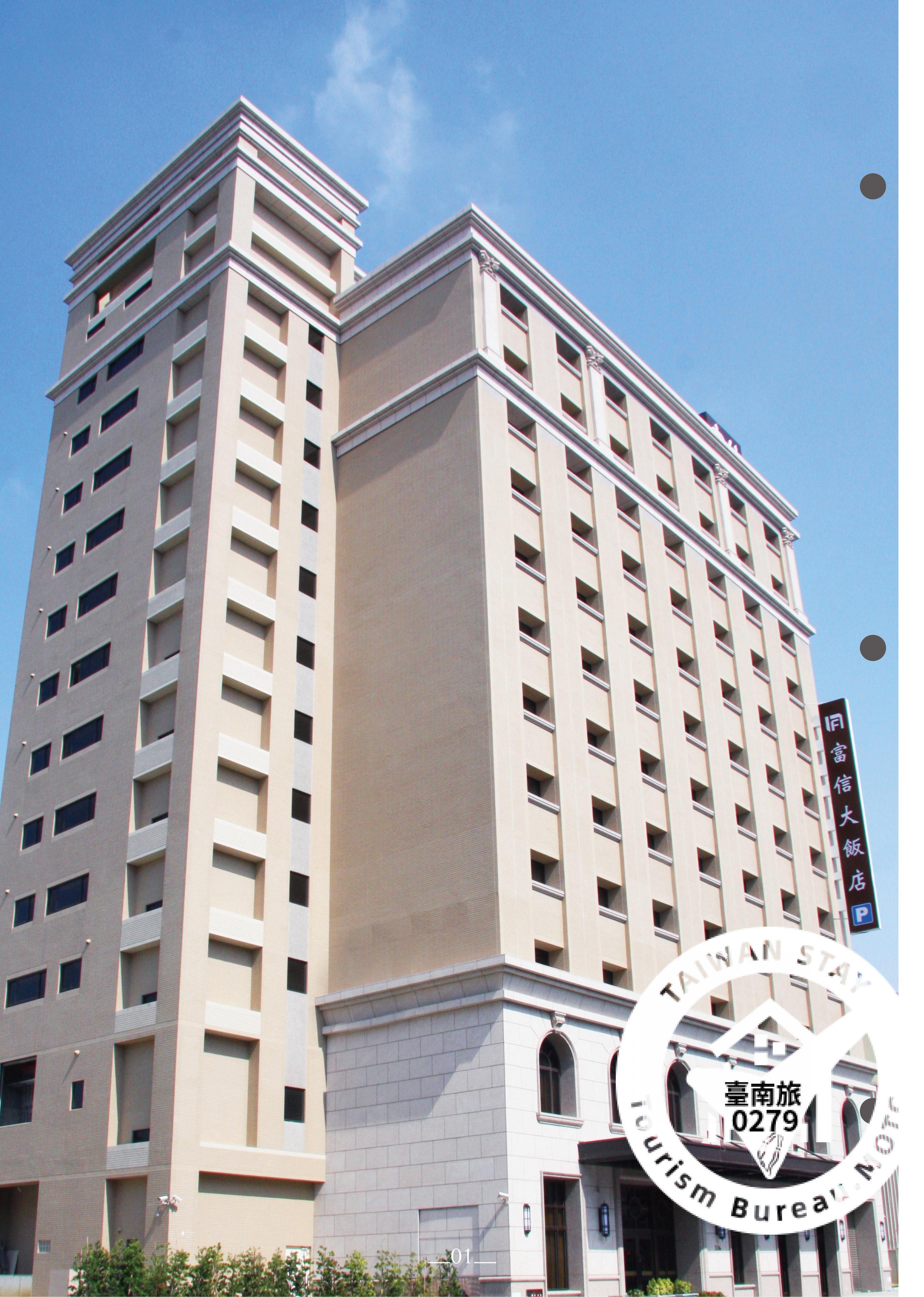 Fushin-Hotel