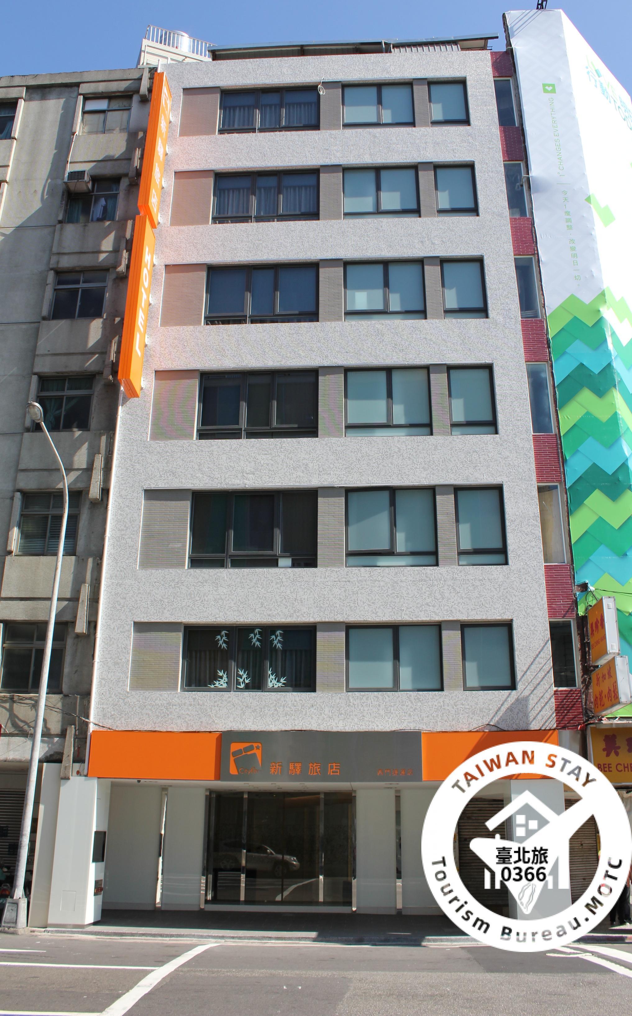 新驛旅店西門捷運店