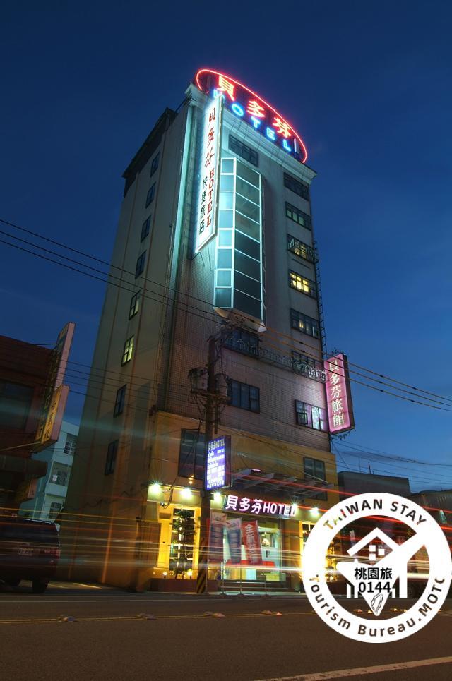Beiduo Fen Hotel