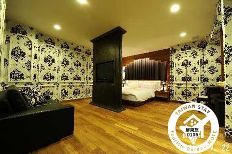 Beiwei Ershi'Er Du Hotel