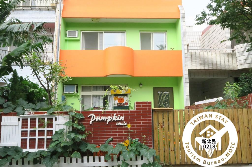 Uncle Pumpkin  Homestay