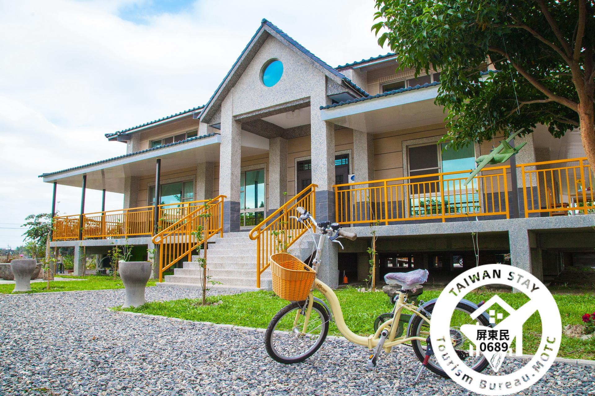 騎著自行車去逛逛吧!「屏東的家」亦提供自行車,閒暇之餘可至單車國道悠活運動喔!