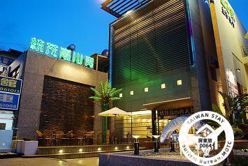 Kenting Toong Mao Gaoshancing Hotel