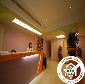 力歐時尚旅館西門館