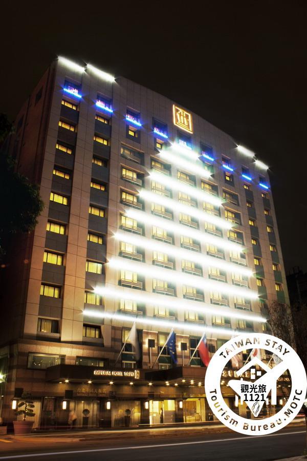 台北華国大飯店インペリアル ホテル タイペイ(台北華國大飯店)