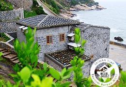 Jingyuan Hai'An Homestay
