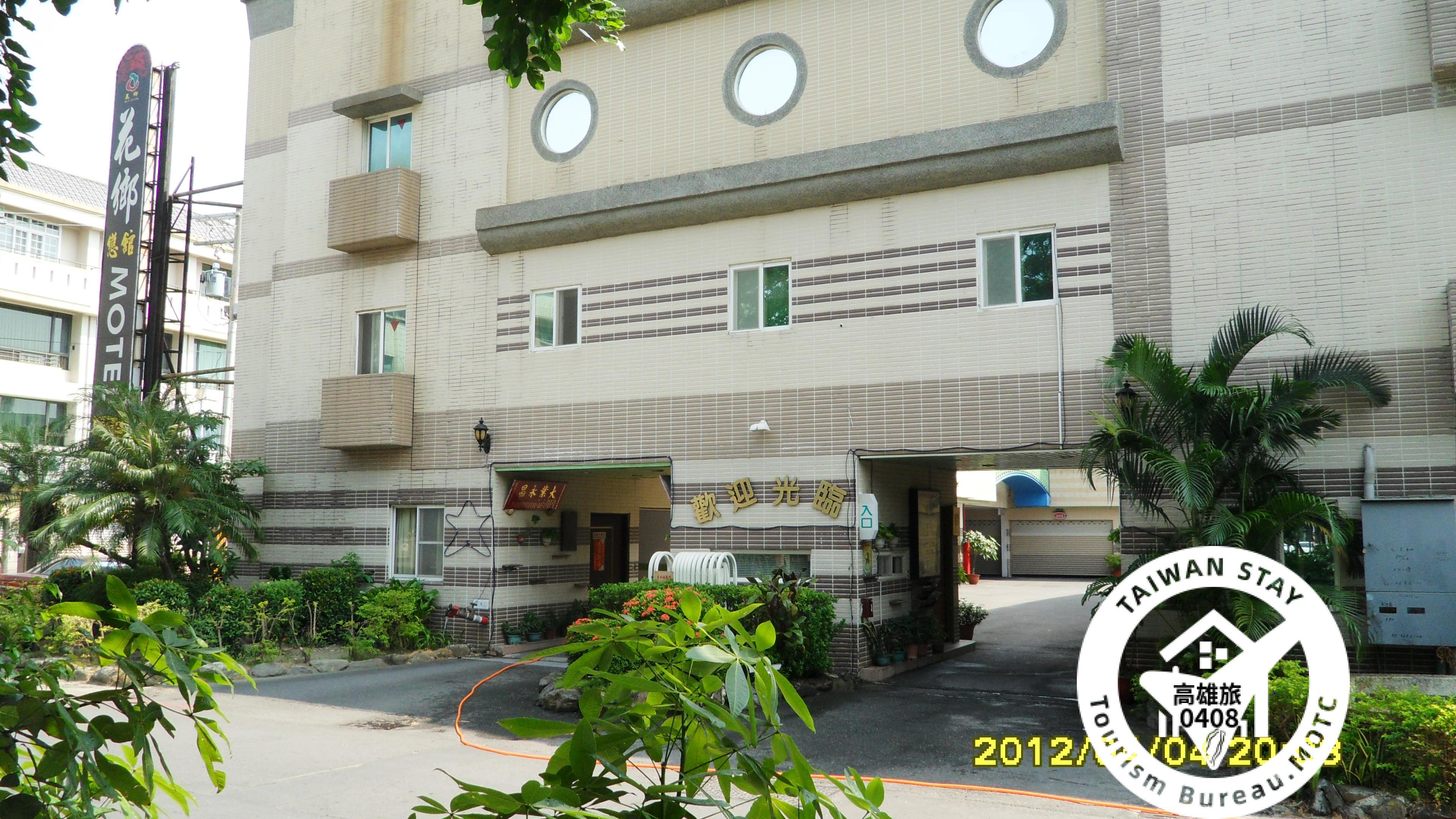 Hua Xiang Hotel Nan Zi Dian