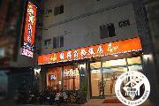 Long Xing  Hotel