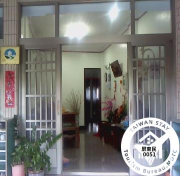 Feng Qiao Homestay