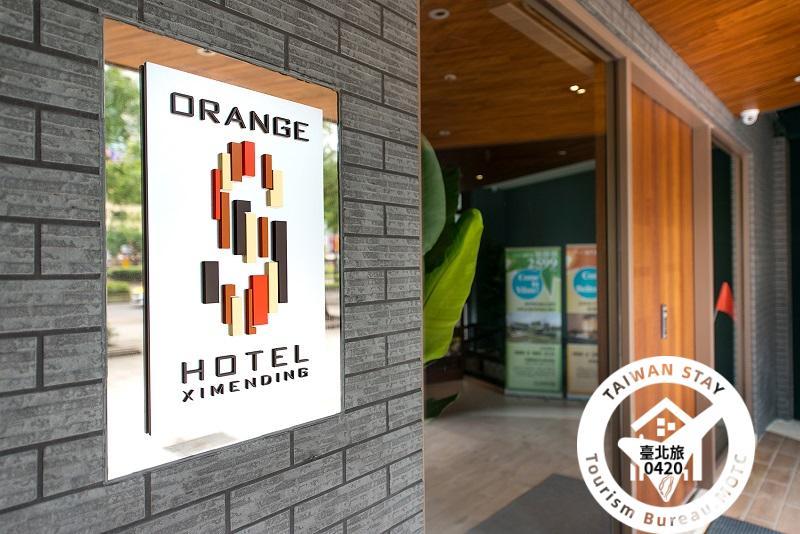 福泰オレンジホテル(福泰桔子商旅西門店)