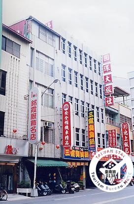 Yuan Huan Hotel