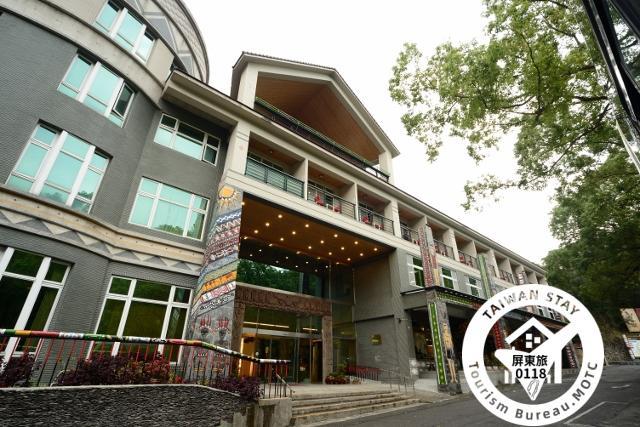 琉璃珠風情旅店