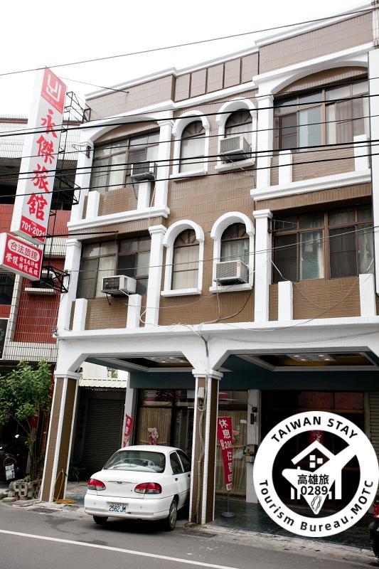 Yong Jie  Hotel