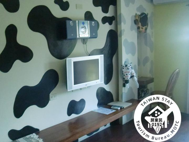 Farm Guest House-Kenting