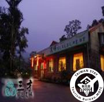 Lohas gallery long stay hostel(Shihding)