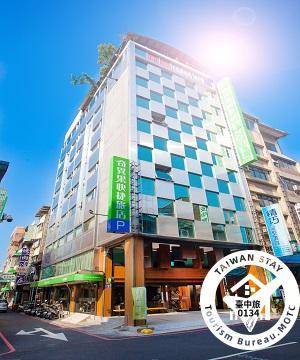 Kiwi Express Hotel-ChengGong Rd