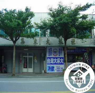 Ji Dong Hotel