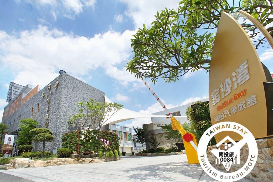 Jin Sha Wan Motel