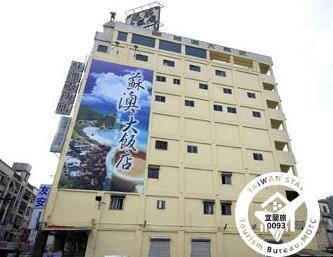 Отель Суао
