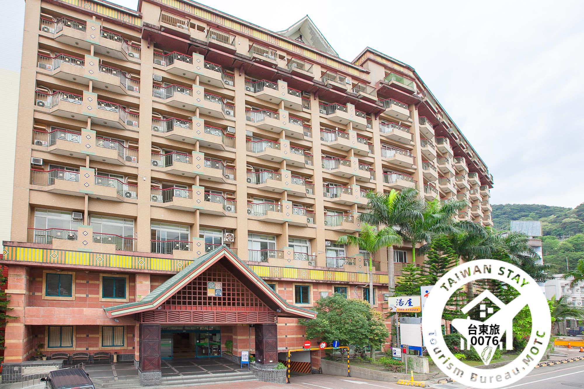 GOYA HOT SPRINGS HOTEL & SPA