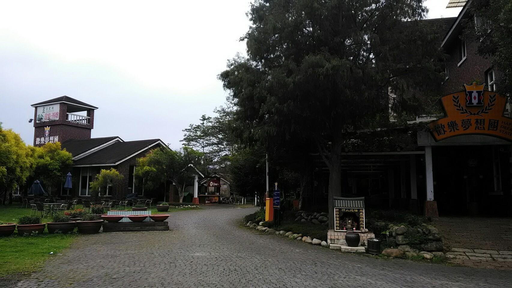 河岸森林農荘(河岸森林農莊)