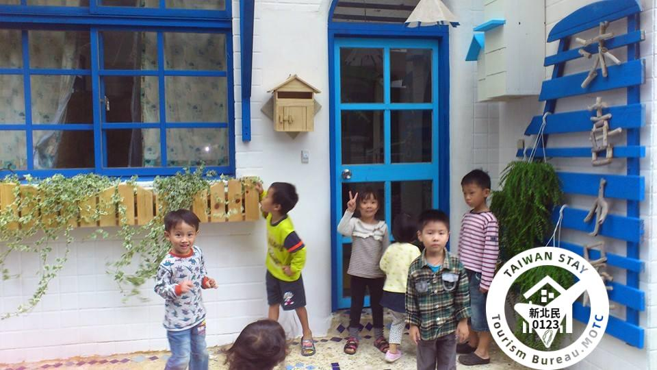 18 kids house