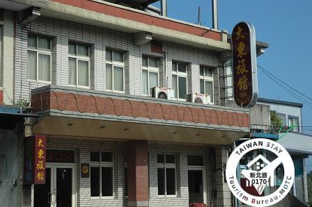 ダドン ホテル(大東旅館)