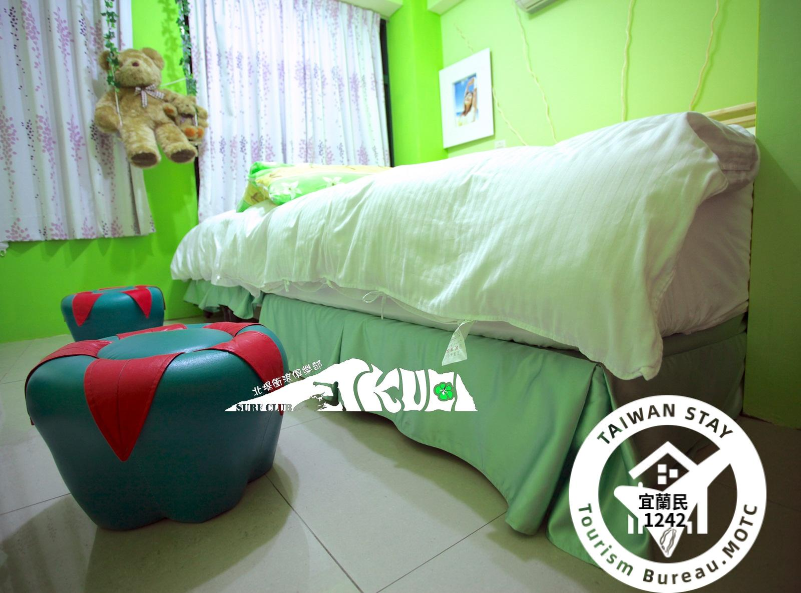 Wushih Port Beidi B&B