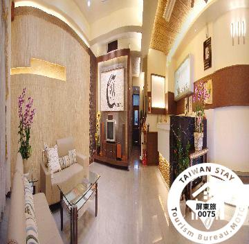 Chuan Li Hot Spring Hotel